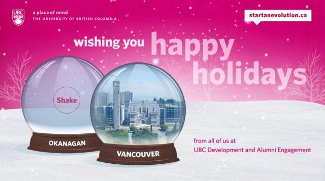 UBC-Holidays
